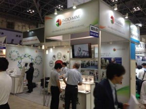 Medix is considered one of Japan's premiere exhibitions concurrent with the M-Tech exhibition. It was held from 24 to 26th June 2015 at Tokyo Big Sight.
